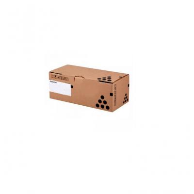 Zestaw naprawczy (fuser) Ricoh SP4500 kod: 407342 + kurier GRATIS!
