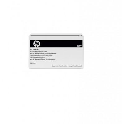 Zestaw naprawczy HP CE732A do HP LaserJet M4555, M4555h, M4555f, M4555fskm + kurier GRATIS!