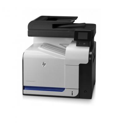 HP Color LaserJet Pro 500 M570dn kod: CZ271A (3 lata gwarancji - promocja)