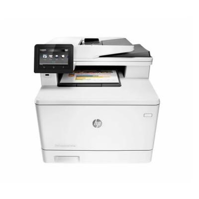 HP Color LaserJet Pro M477fdn kod: CF378A
